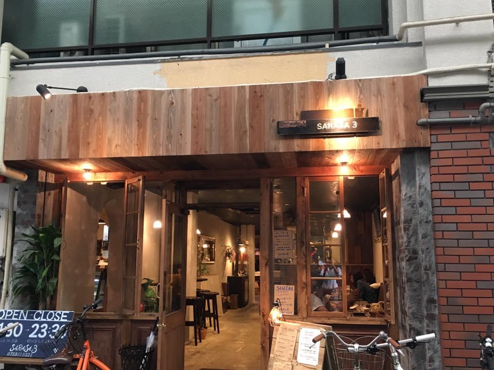 Caffe SARASA3